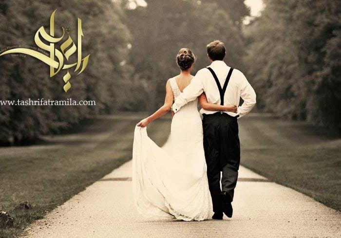 فرمالیته عروسی چیست؟