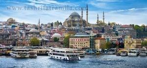 ترکیه-ماه-عسل