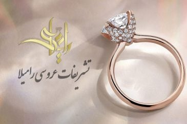 سرویس طلای مناسب عروسی