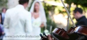 گروه موزیک عروسی