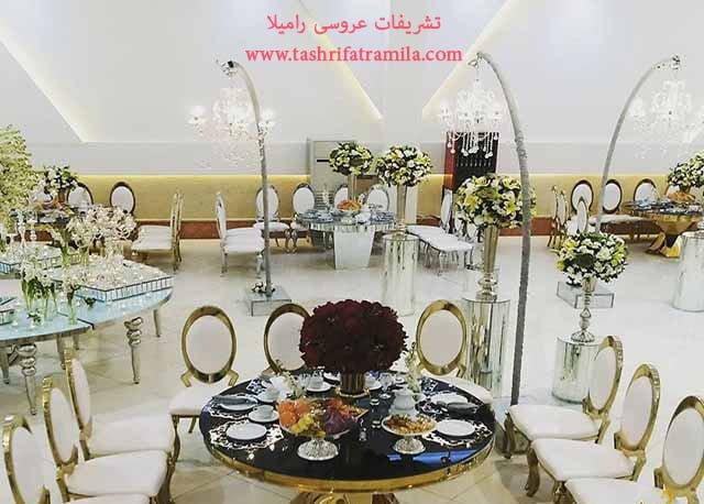 باغ تالار عروسی آرشام