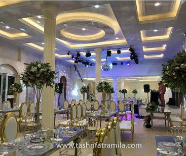 باغ عروسی آنیت