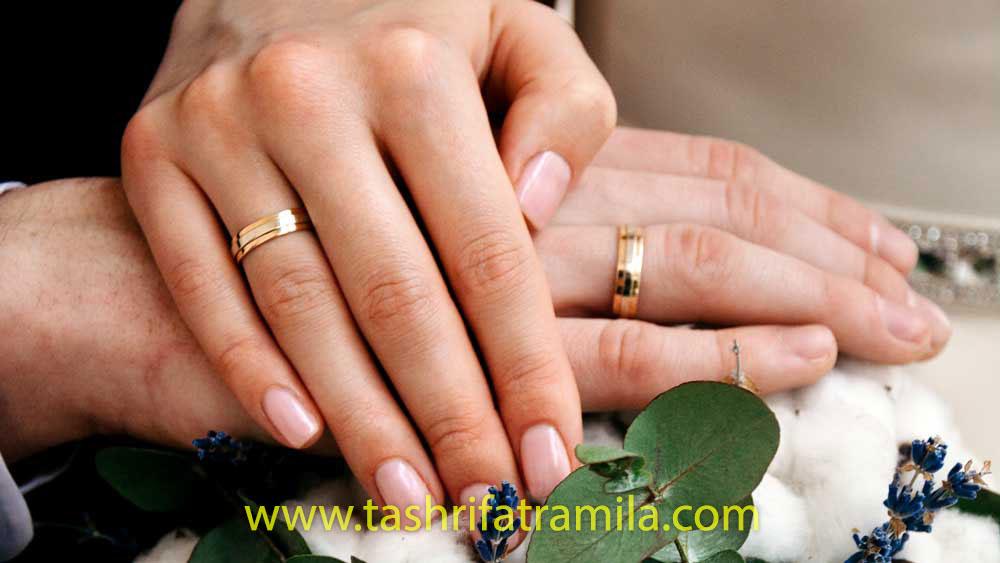 زمان مناسب برای ازدواج